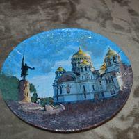 """Тарелка сувенирная """"Новочеркасск"""". Можно сделать любой город или любое изображение ( фото). Так же можно добавить крючки и будет -ключница)   Стоимость тарелки -500р, ключницы -700р"""