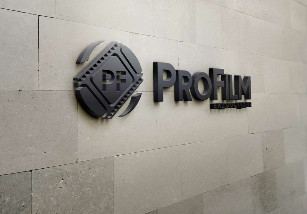 Фото 15460496 в коллекции Портфолио - Profilm - видеосъёмка