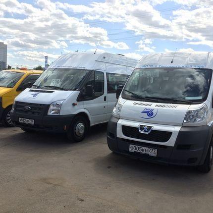 Микроавтобус для доставки гостей