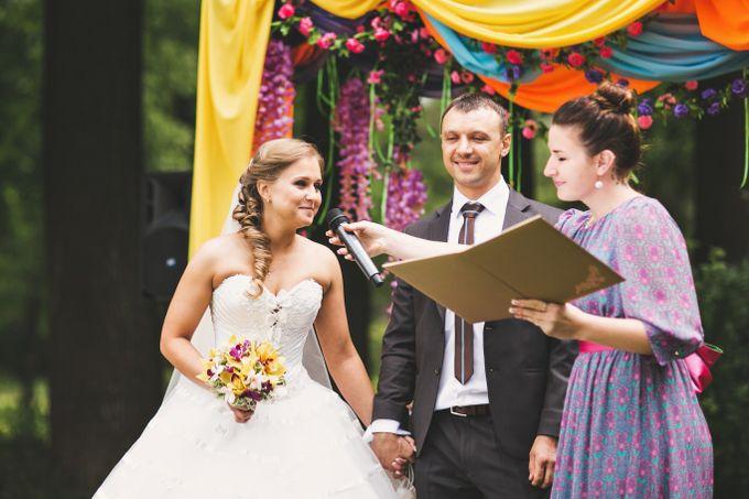 Невеста Вы согласны? да