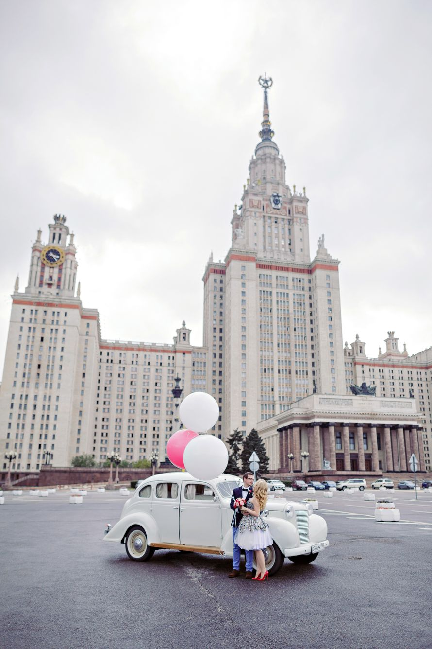 ретро, машина, шары, мгу, короткое платье - фото 6903922 Свадебный фотограф Лилия Фадеева