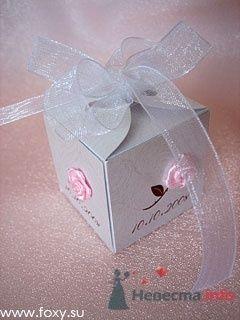 Бонбоньерки-коробочки - фото 12300 Foxysu - приглашения на свадьбу