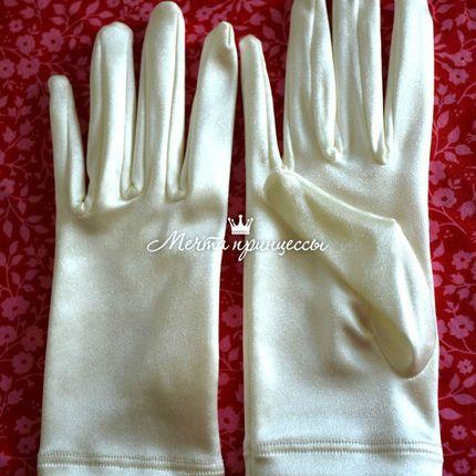 Перчатки короткие, модель 0213