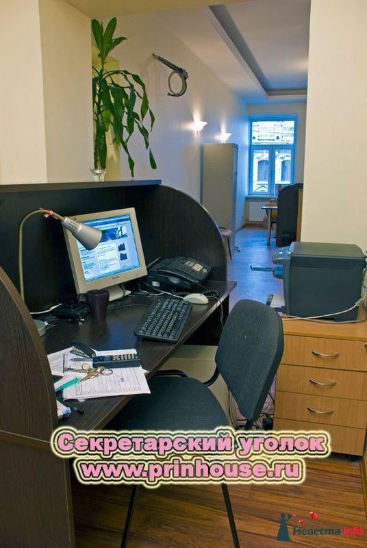 Фото 121359 в коллекции О нашем офисе - Невеста01