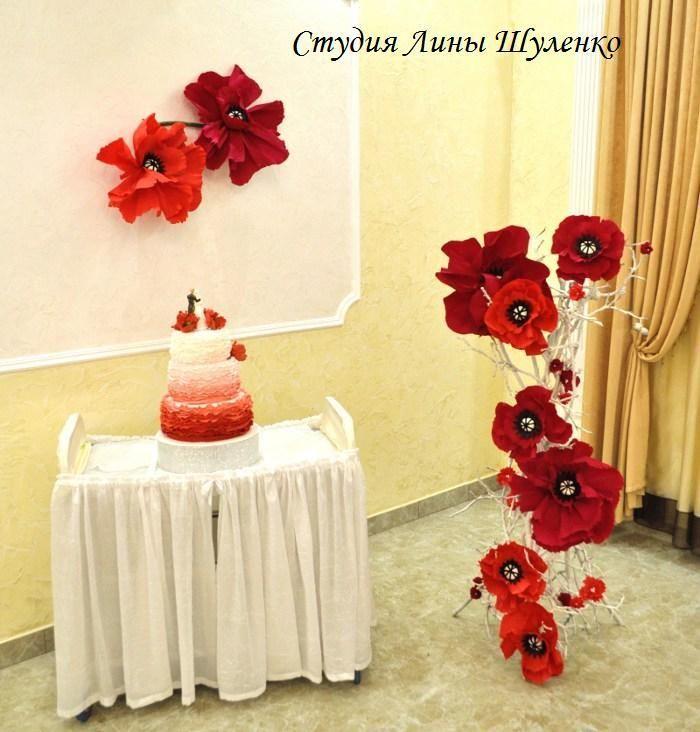 Фото 7659136 в коллекции Маков цвет.Свадьба в Симферополе,Крым. - Флористическая студия Лины Шуленко