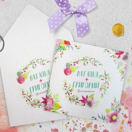 Свадебное приглашение, арт. 0048, цена за 1 шт