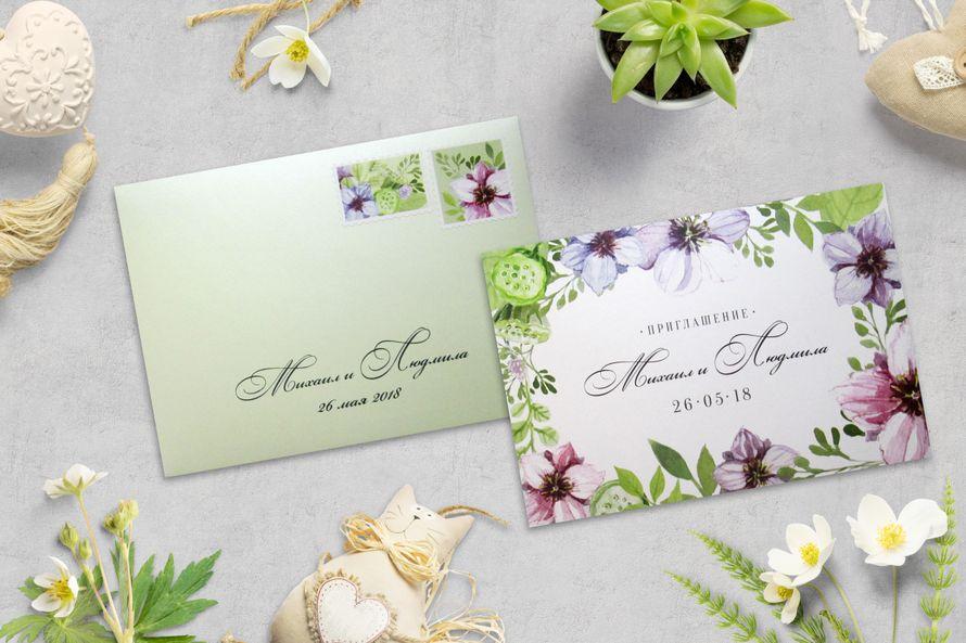 Свадебное приглашение Арт. 0055