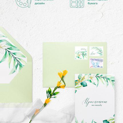 Приглашения Love nature - комплект 10 шт.