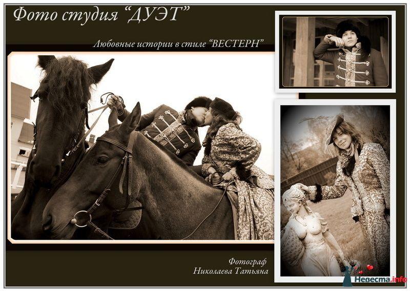 """""""Love Stori"""" - на ранчо ( ) - фото 126212 Свадебный фотограф Николаева Татьяна"""