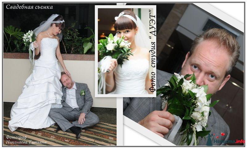 Свадьба  Ян и Настя - фото 126214 Свадебный фотограф Николаева Татьяна