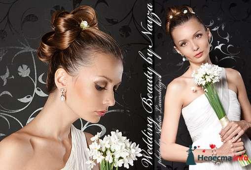 Фото 130791 в коллекции Classic| Wedding collection by Nayza | Summer2010 - Nayza - Professional beauty