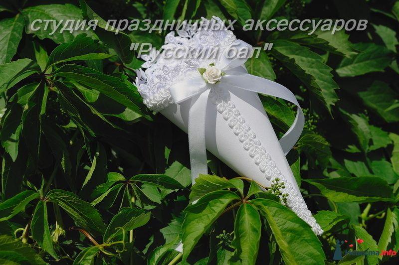 Фото 128901 в коллекции Студия Русский бал Кулечки для лепестков - Невеста01