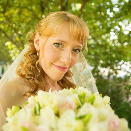 Свадебное фото по низкой цене