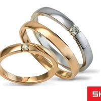Обручальные кольца КАННЫ