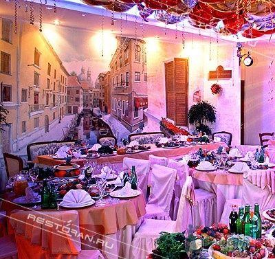 Фото 22277 в коллекции Carnival Restaurant - Rainbow