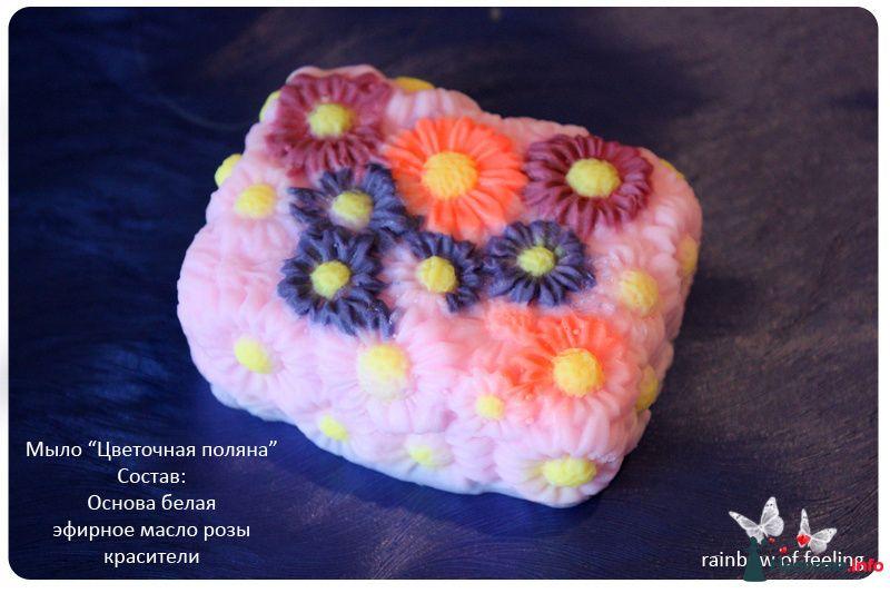 Фото 112839 в коллекции мои мыльца handmade - Rainbow