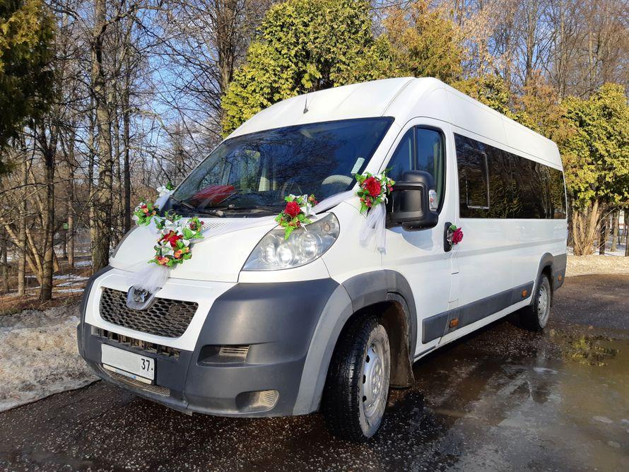 Аренда автобуса Peugeot Boxer