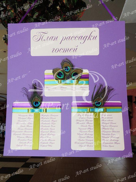 Фото 1422521 в коллекции Павлинья свадьба Дианы и Дениса - AP-art studio - свадебный декор и аксессуары