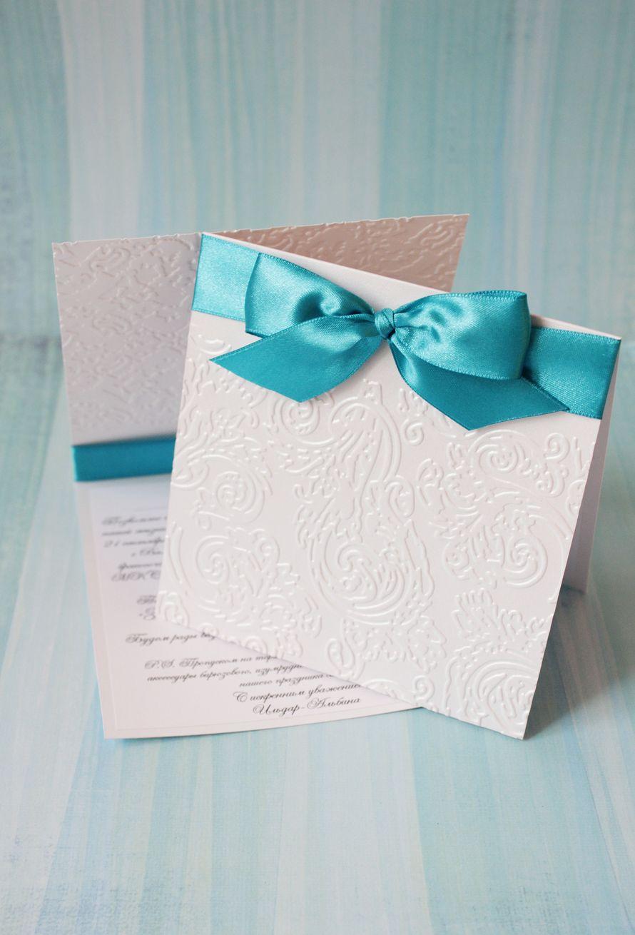 Приглашения на свадьбу бирюзовые своими руками 14