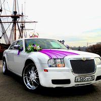 Chrysler 300 VIP от Transelite