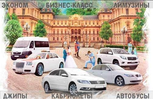 Фото 3598919 в коллекции Наши автомобили на свадьбу - TransElite - элитный трансфер