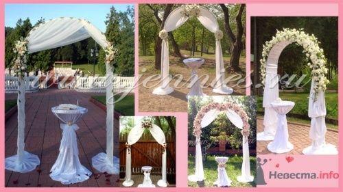 """Арки из цветов для выездной регистрации брака - фото 12858 Флористическая студия """"Jennies"""""""