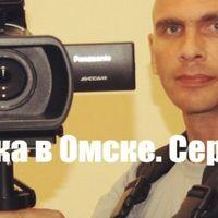 Видеооператор, видеограф на свадьбу в Омске.
