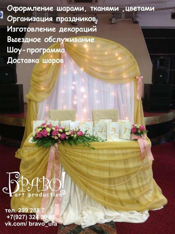 Фото 2317856 в коллекции Президиум - Браво art production - флористика и декор