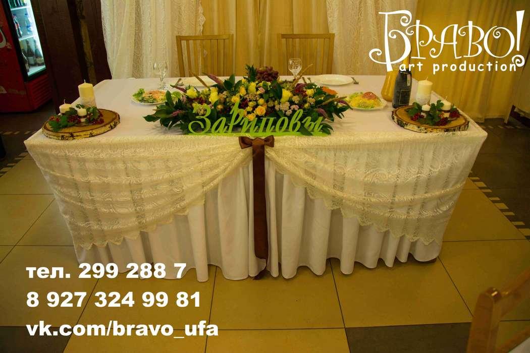 Фото 5408789 в коллекции Портфолио - Браво art production - флористика и декор