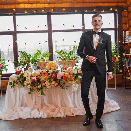 """Проведение свадьбы - пакет """"Твоя классная свадьба"""""""