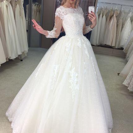 """Свадебное платье """"Королева Елизавета"""""""