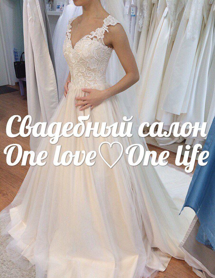 """Фото 12247034 в коллекции Примерки в нашем салоне - Свадебный салон """"One loveOne life"""""""