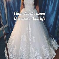Свадебное платье Butterfly Наличие уточняйте♡