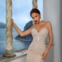 Свадебное платье Rearia Цена и наличие: