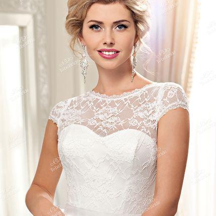 Свадебное платье To be bride А631
