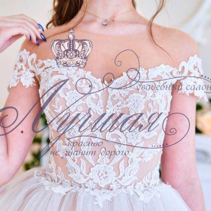 Пышное свадебное платье А1289