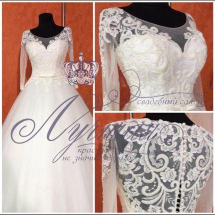 Свадебное платье, арт. 1297