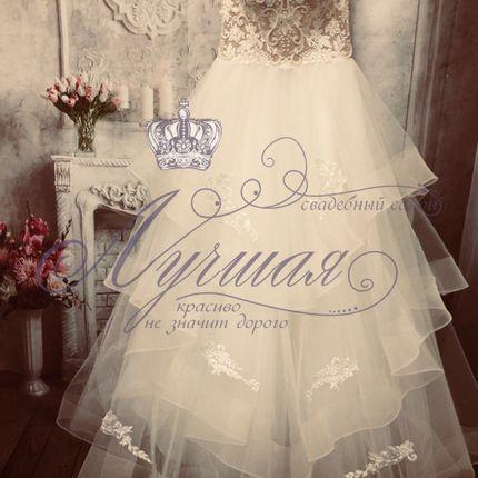 Пышное платье в аренду, арт. А1340