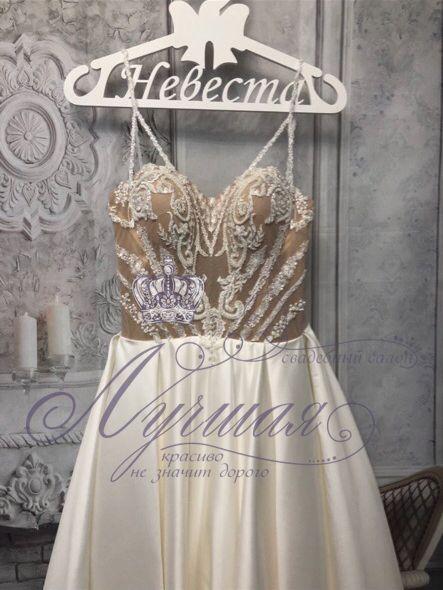 Платье со шлейфом А1364 прокат