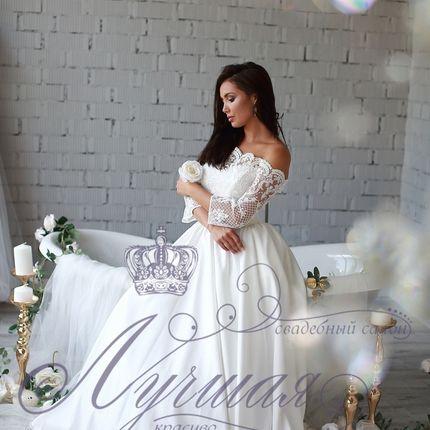 Платье со шлейфом А1524
