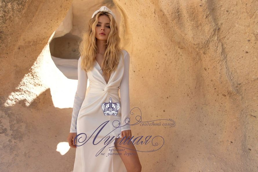 Платье А2275