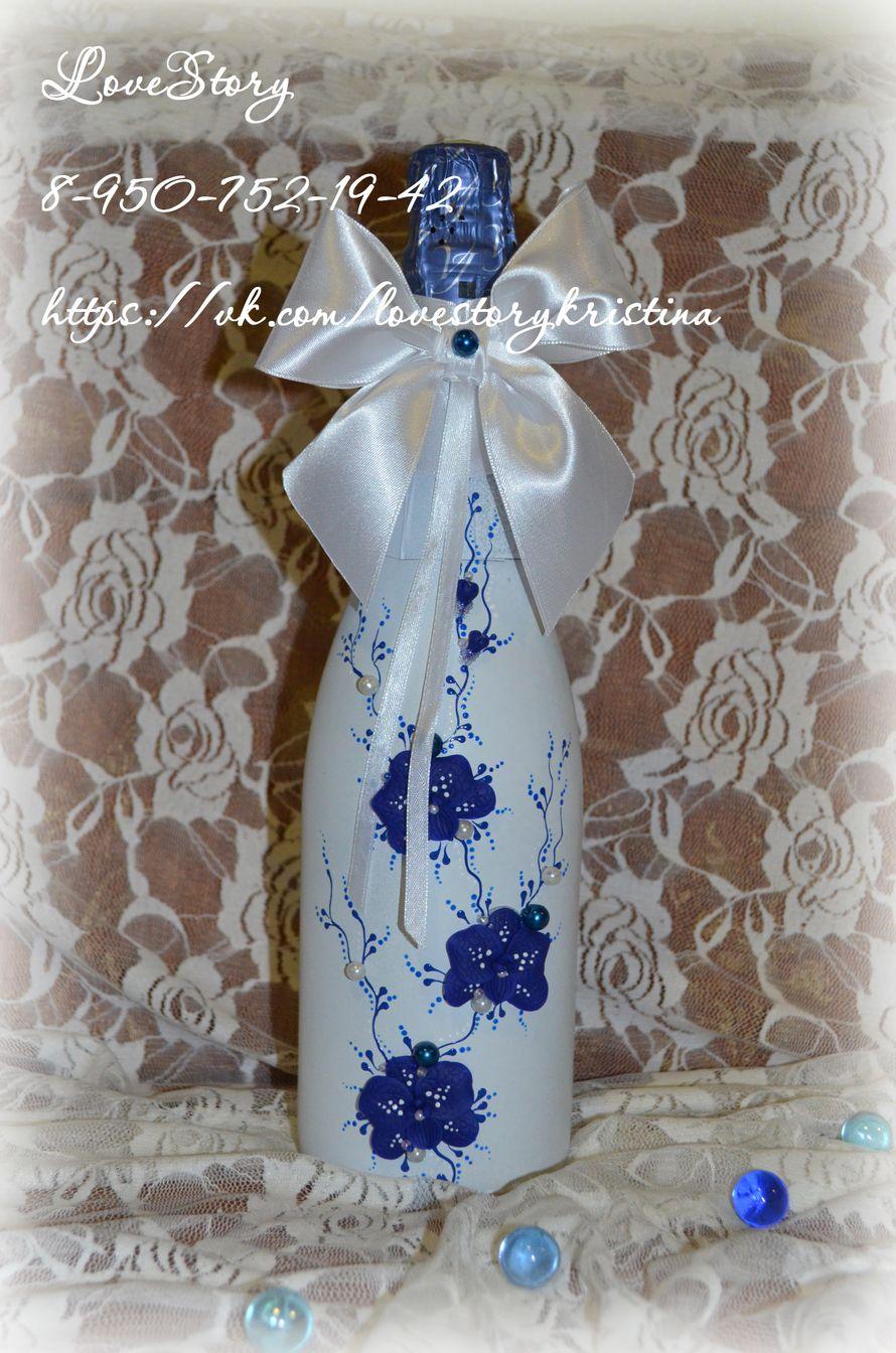 """Шампанское из набора """"Пленительная орхидея"""" в синем цвете - фото 4423379 Студия аксессуаров Кристины Тишковой"""