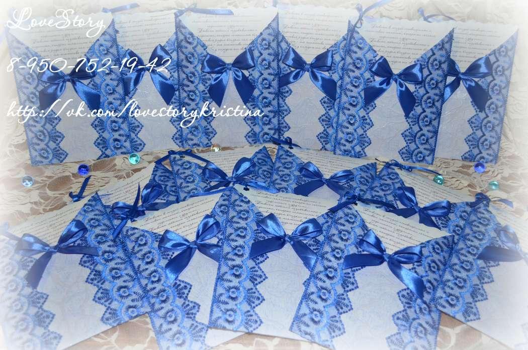 """Комплект приглашений на свадьбу """"Луиза"""" в синем цвете - фото 4423473 Студия аксессуаров Кристины Тишковой"""