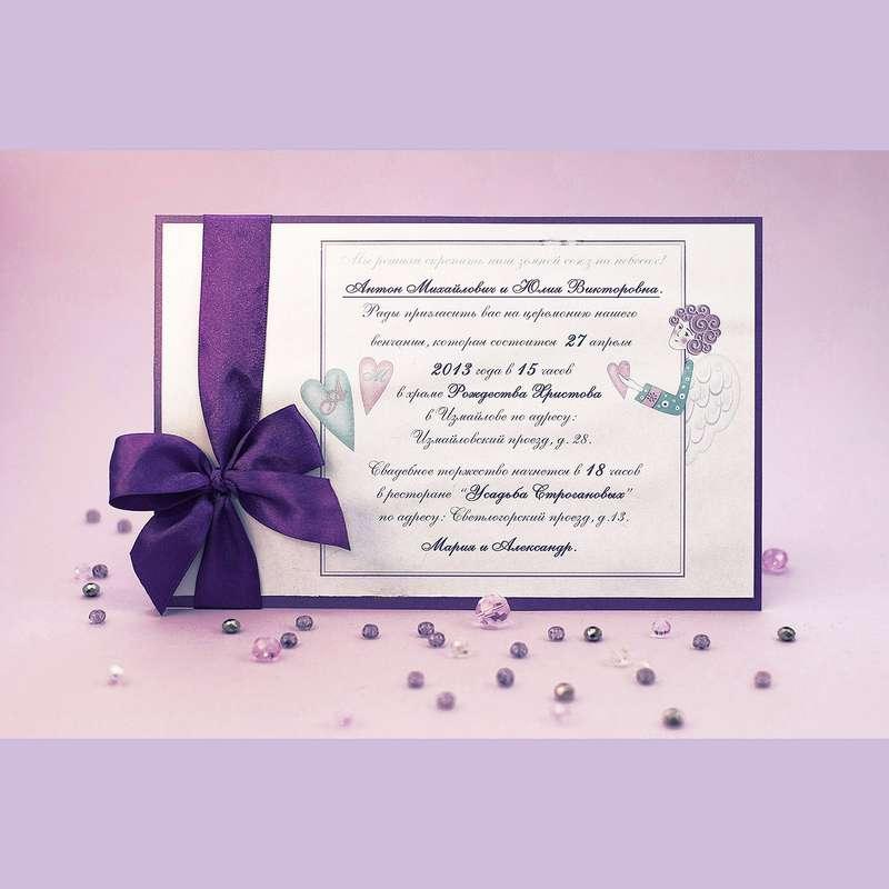 Свадебное приглашение с ангелочком - фото 2017006 Natta Art Shop. Приглашения, бижутерия, подарки