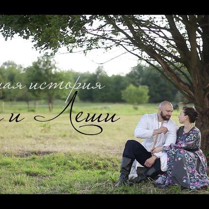 Видеосъёмка Love story, 3-4 часа