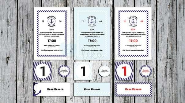"""разработка индивидуального дизайна для свадебных аксессуаров - фото 2649845 Креативная лаборатория """"Mo"""" - аксессуары"""