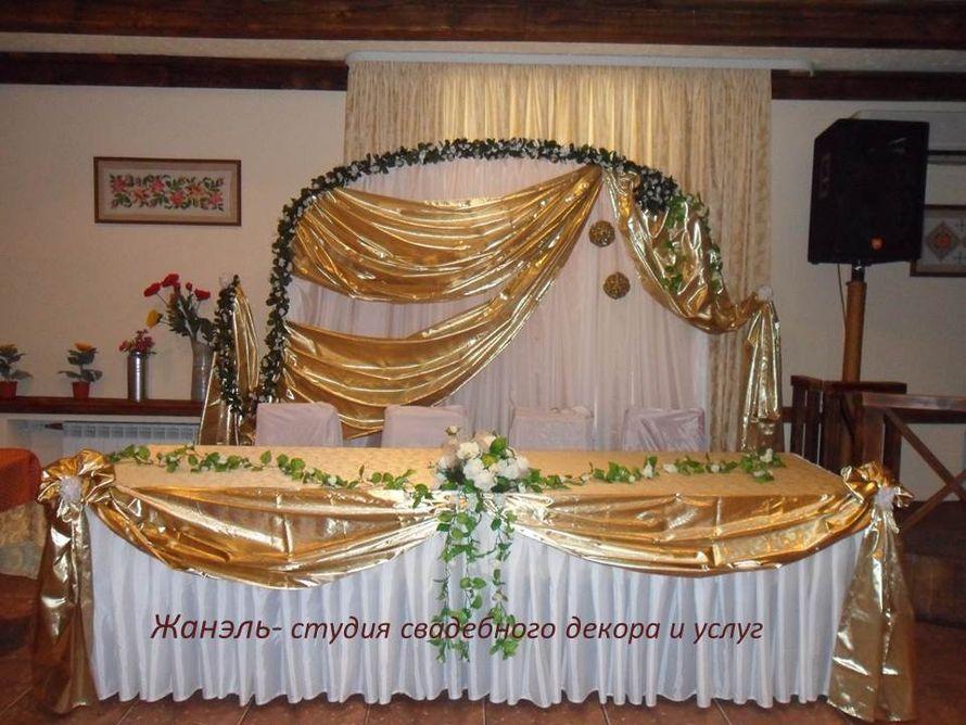 Фото 3582251 в коллекции Портфолио - Жанэль - студия свадебного декора и услуг