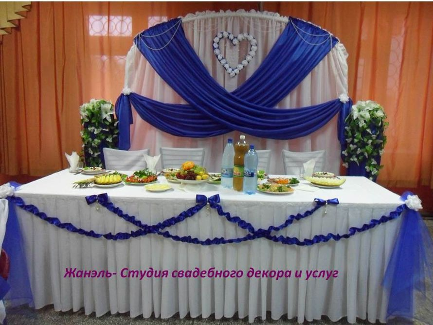 Фото 3582253 в коллекции Портфолио - Жанэль - студия свадебного декора и услуг