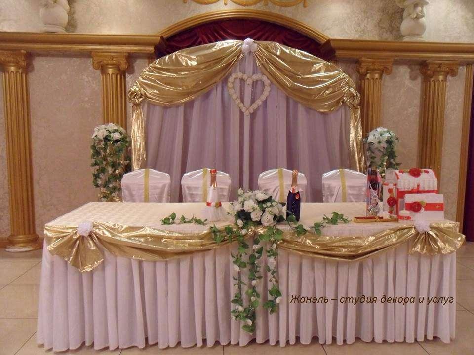 Фото 3582261 в коллекции Портфолио - Жанэль - студия свадебного декора и услуг