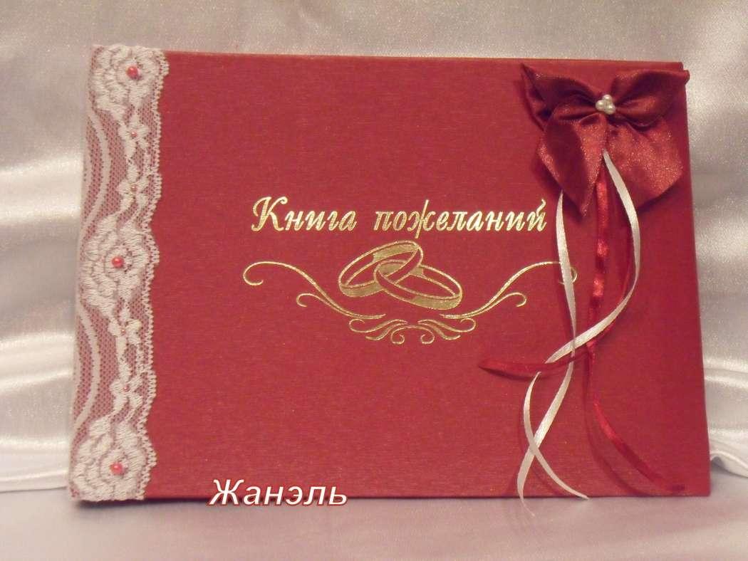 Книга пожеланий - фото 4617159 Жанэль - студия свадебного декора и услуг